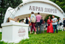 First wine festival in St.Petersburg
