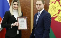 "Winery ""Kuban-Vino"" received a quality mark ""Made in Kuban"""