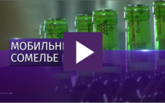"""Mobile sommelier"" will appear in Russia"