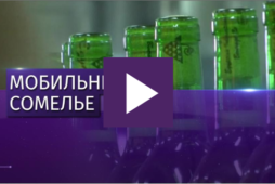 """""""Mobile sommelier"""" will appear in Russia"""