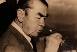 New York, will show a film about the Russian émigré, who created the American wine