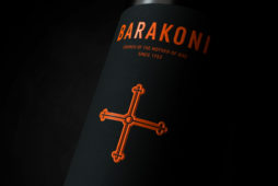 The Barakoni label
