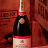 The French Champagne House has become the official partner of the Academy Award Ceremony